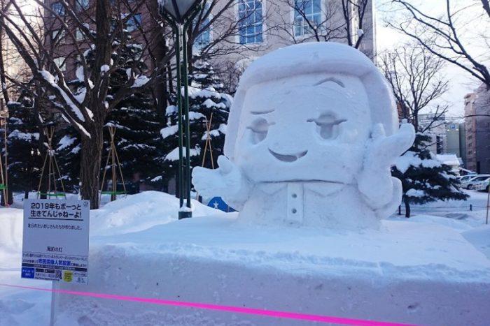 市民雪像_チコちゃん