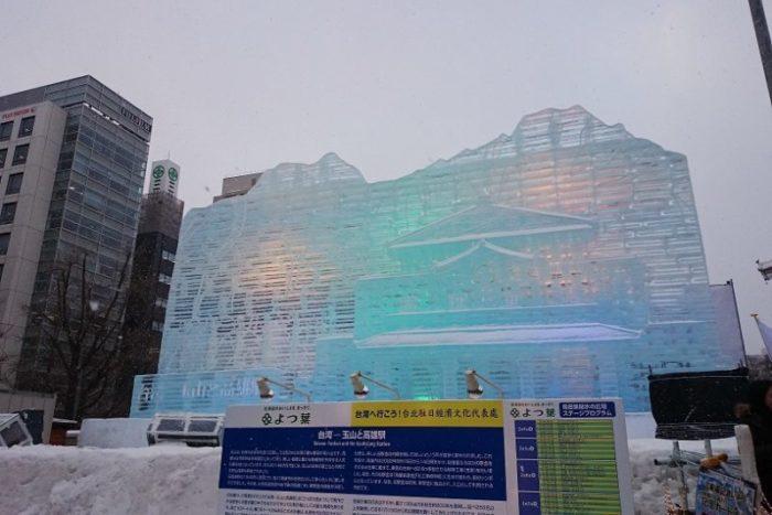 大氷像_台湾高雄駅