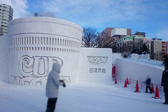 雪滑り台_日清